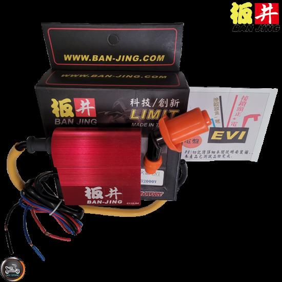Ban Jing CDI + Coil (2-in-1)