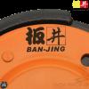 Ban Jing Clutch Performance Neon Orange (GY6, PCX)