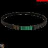 Bando CVT Belt 758-17.5-28 (Minarelli, Yamaha)